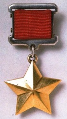 the-medal-gold-star-of-hero-of-the-soviet-union